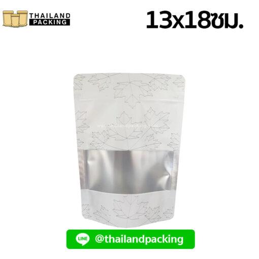 ถุงซิปล็อค ถุงฟอยด์ เจาะหน้าต่าง ตั้งได้ ลายใบไม้ สีขาว 13x18ซม.