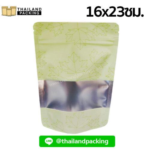 ถุงซิปล็อค ถุงฟอยด์ เจาะหน้าต่าง ตั้งได้ ลายใบไม้ สีเขียว 16x23ซม.