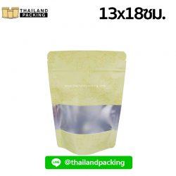 ถุงซิปล็อค ถุงฟอยด์ เจาะหน้าต่าง ตั้งได้ ลายใบไม้ สีเหลือง 13x18ซม.