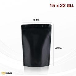 ถุงซิปล็อค ถุงฟอยด์ เนื้อด้าน สีดำ ตั้งได้ สกรีนถุง งานสกรีน สกรีน 15x22 ซม