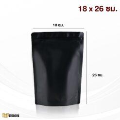 ถุงซิปล็อค ถุงฟอยด์ เนื้อด้าน สีดำ ตั้งได้ สกรีนถุง งานสกรีน สกรีน 18x26 ซม