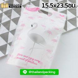 ถุงซิปล็อค flamingo