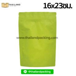 ถุงฟอยด์ทึบสีเขียว-เนื้อมันเงา-ตั้งได้-16x23ซม