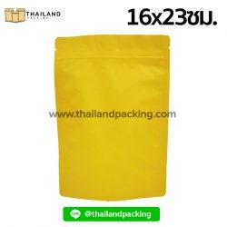 ถุงฟอยด์ทึบสีเหลือง-เนื้อมันเงา-ตั้งได้-16x23ซม