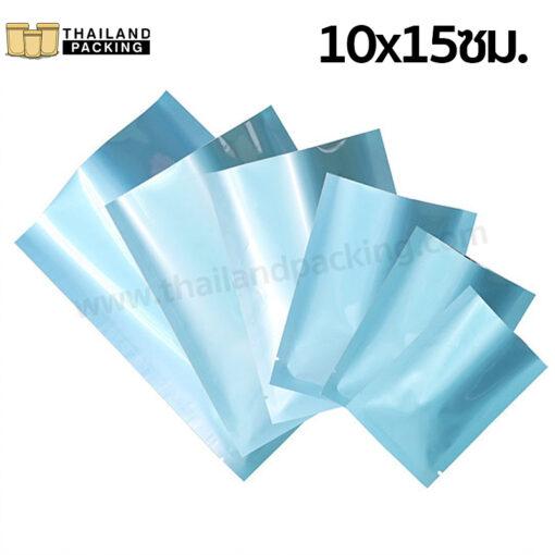 ซองซีล 3 ด้าน เนื้อพลาสติกเงา สีฟ้า 10x15ซม.