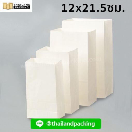 ถุงกระดาษคราฟท์ สีขาว มีก้น 12x215