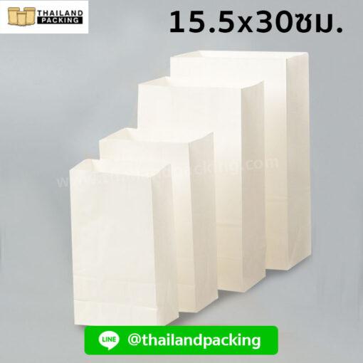 ถุงกระดาษคราฟท์ สีขาว มีก้น 155x30