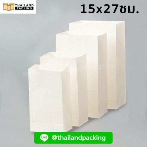 ถุงกระดาษคราฟท์ สีขาว มีก้น 15x27
