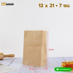 ถุงกระดาษคราฟท์ สีน้ำตาล มีก้น