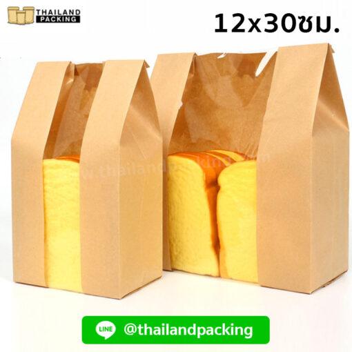 ถุงกระดาษคราฟท์ สีน้ำตาล มีหน้าต่าง ตั้งได้ ใส่ขนมปัง 12x30
