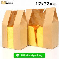 ถุงกระดาษคราฟท์ สีน้ำตาล มีหน้าต่าง ตั้งได้ ใส่ขนมปัง 17×32ซม.