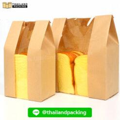 ถุงกระดาษคราฟท์ สีน้ำตาล มีหน้าต่าง ตั้งได้ ใส่ขนมปัง