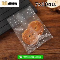 ถุงคุกกี้ ซองซีล ซองขนม ลายจุด 7x10ซม.