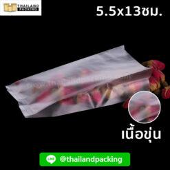 ถุงคุกกี้ ถุงขนม ถุงพลาสติก ถุงซีลกลาง ขยายข้าง เนื้อขุ่น 5.5x13ซม. (50 ใบ)