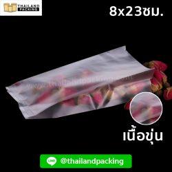 ถุงคุกกี้ ถุงขนม ถุงพลาสติก ถุงซีลกลาง ขยายข้าง เนื้อขุ่น 8x23ซม. (50 ใบ)