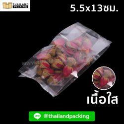 ถุงคุกกี้ ถุงขนม ถุงพลาสติก ถุงซีลกลาง ขยายข้าง เนื้อใส 5.5x13ซม. (50 ใบ)