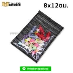 ถุงซิปล็อค ก้นแบน หน้าใส หลังลายทึบ สีดำ 8x12