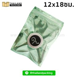 ถุงซิปล็อค ก้นแบน หน้าใส หลังลายทึบ สีเขียว 12x18ซม.