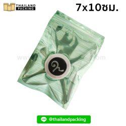 ถุงซิปล็อค ก้นแบน หน้าใส หลังลายทึบ สีเขียว 7x10ซม.