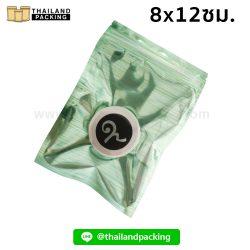 ถุงซิปล็อค ก้นแบน หน้าใส หลังลายทึบ สีเขียว 8x12ซม.