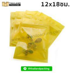 ถุงซิปล็อค สีใส ตั้งไม่ได้ สีเหลือง 12x18ซม.
