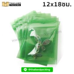 ถุงซิปล็อค สีใส ตั้งไม่ได้ สีเขียว 12x18ซม.