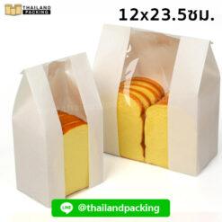 ถุงกระดาษคราฟท์ สีขาว มีหน้าต่าง ตั้งได้ ใส่ขนมปัง 12×23.5ซม.