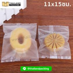 ถุงคุกกี้ ซองซีลกลาง เนื้อขุ่น ถุงพลาสติกขุ่น ถุงสบู่ 11x15