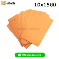 ซองซีลสามด้าน สีส้มเงา 10x15