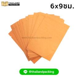 ซองซีลสามด้าน สีส้มเงา 6x9