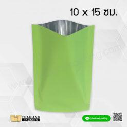 ซองซีลสามด้าน สีเขียวด้าน 10x15 ซม.