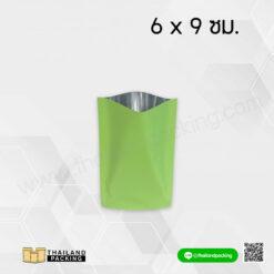 ซองซีลสามด้าน สีเขียวด้าน 6x9ซม.