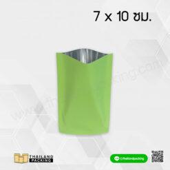 ซองซีลสามด้าน สีเขียวด้าน 7x10ซม.