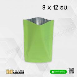 ซองซีลสามด้าน สีเขียวด้าน 8x12ซม.