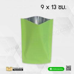 ซองซีลสามด้าน สีเขียวด้าน 9x13ซม.
