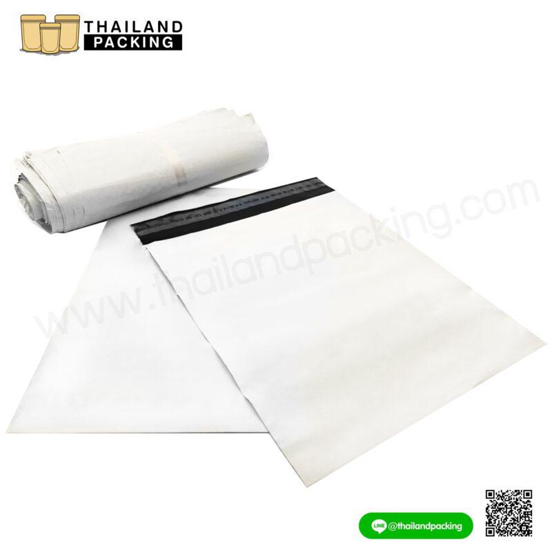 ซองไปรษรณีย์ ถุงไปรษณีย์ ซองพลาสติก กันน้ำ ถุงเหนียว (สีขาว)