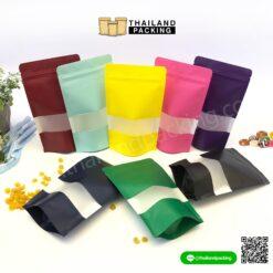 ถุงซิปล็อค ถุงกระดาษคราฟท์ ถุงคราฟท์ มีหน้าต่าง มีซิปล็อค ตั้งได้ สีต่างๆ