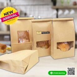 ถุงกระดาษคราฟท์ ถุงคราฟท์ใส่ขนมปัง มีลวดสำหรับปิดปากถุง มีหน้าต่าง ตั้งได้