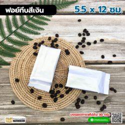 ถุงกาแฟ ซองซีลกลางขยายข้าง สีเงิน 5512