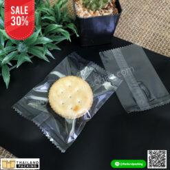 ถุงคุกกี้ ถุงใส่ขนม ถุงใส่คุกกี้ ซองซีล ซองซีลกลาง เนื้อใส ถุงพลาสติกใส ถุงสบู่