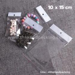 ถุง opp ฝากาว มีรูแขวน ขนาด 10x15 ซม.