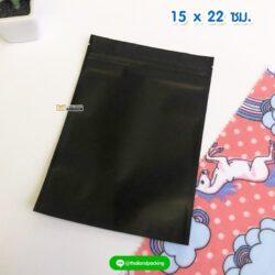 ถุงซิปล็อค ก้นแบน สีดำ เนื้อด้าน ขนาด 15x22 ซม. ตั้งไม่ได้