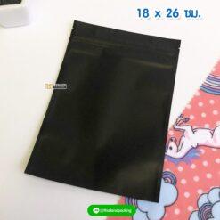 ถุงซิปล็อค ก้นแบน สีดำ เนื้อด้าน ขนาด 18x26 ซม. ตั้งไม่ได้