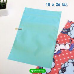 ถุงซิปล็อค ก้นแบน สีฟ้า เนื้อด้าน ขนาด 18x26 ซม. ตั้งไม่ได้