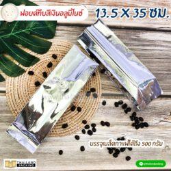 ถุงกาแฟ ซองซีลกลางขยายข้าง มีวาล์ว (Aluminized) 13535