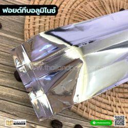 ถุงกาแฟ ซองซีลกลางขยายข้าง (Aluminized)