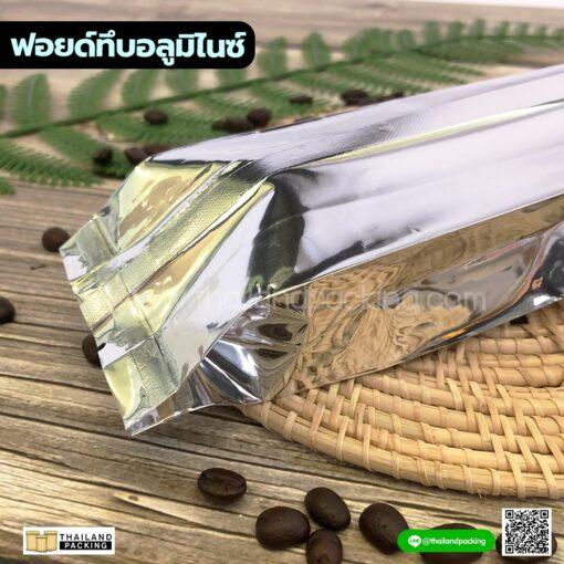 ถุงกาแฟ ซองซีลกลางขยายข้าง (Aluminized)1