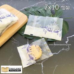 ถุงคุกกี้ 710 gift ขาว- ขุ่น1