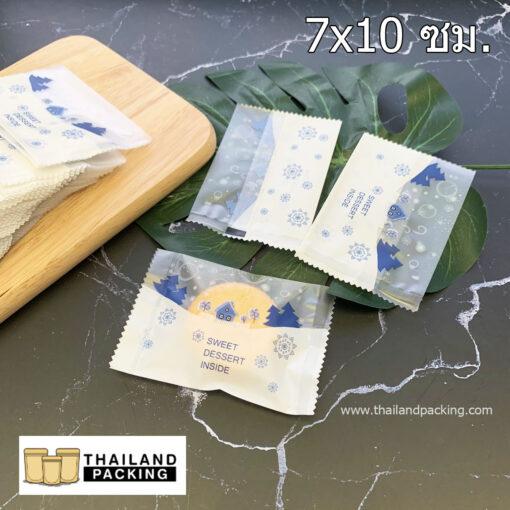 ถุงคุกกี้ 710 sweet ขาว-ฟ้า