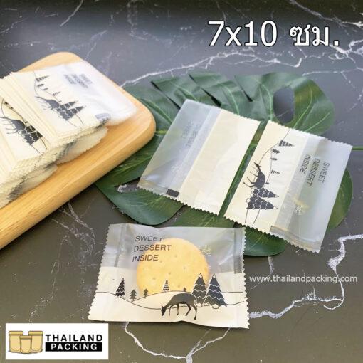 ถุงคุกกี้ 710 sweet สีขาว-ดำ